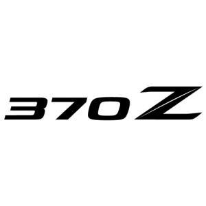 Nissan 370Z accessories Sydney