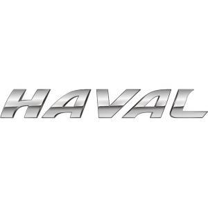 Haval accessories Sydney