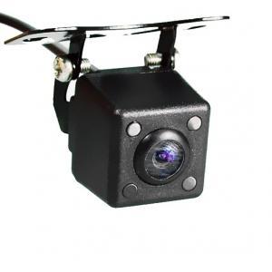 Night Vision Reverse Camera