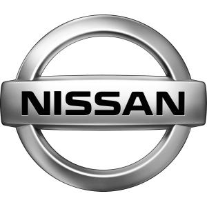 Nissan accessories Sydney
